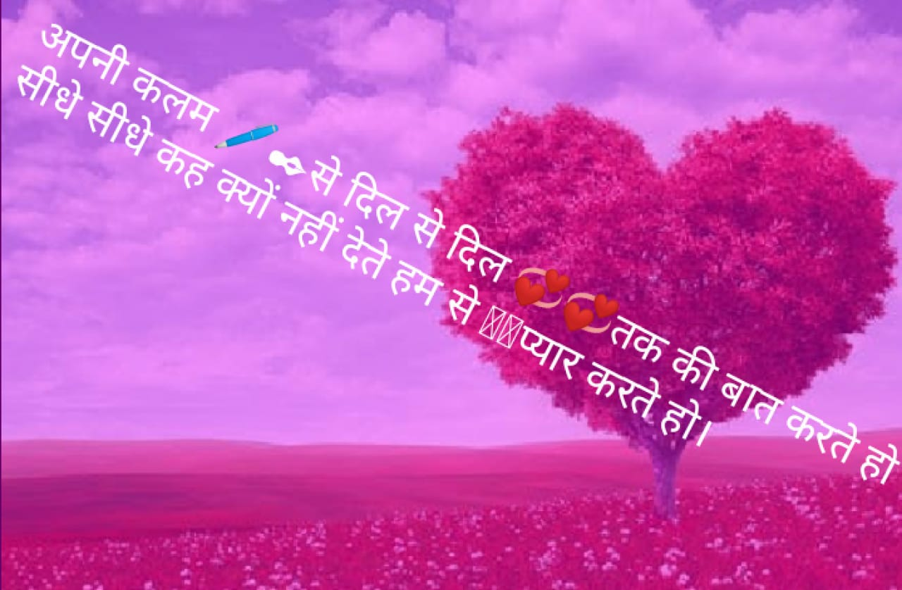 LOVE STATUS QUOTES SHAYARI IMAGES STORY BEST HD WALLPAPERS AND IMAGES PHOTOS