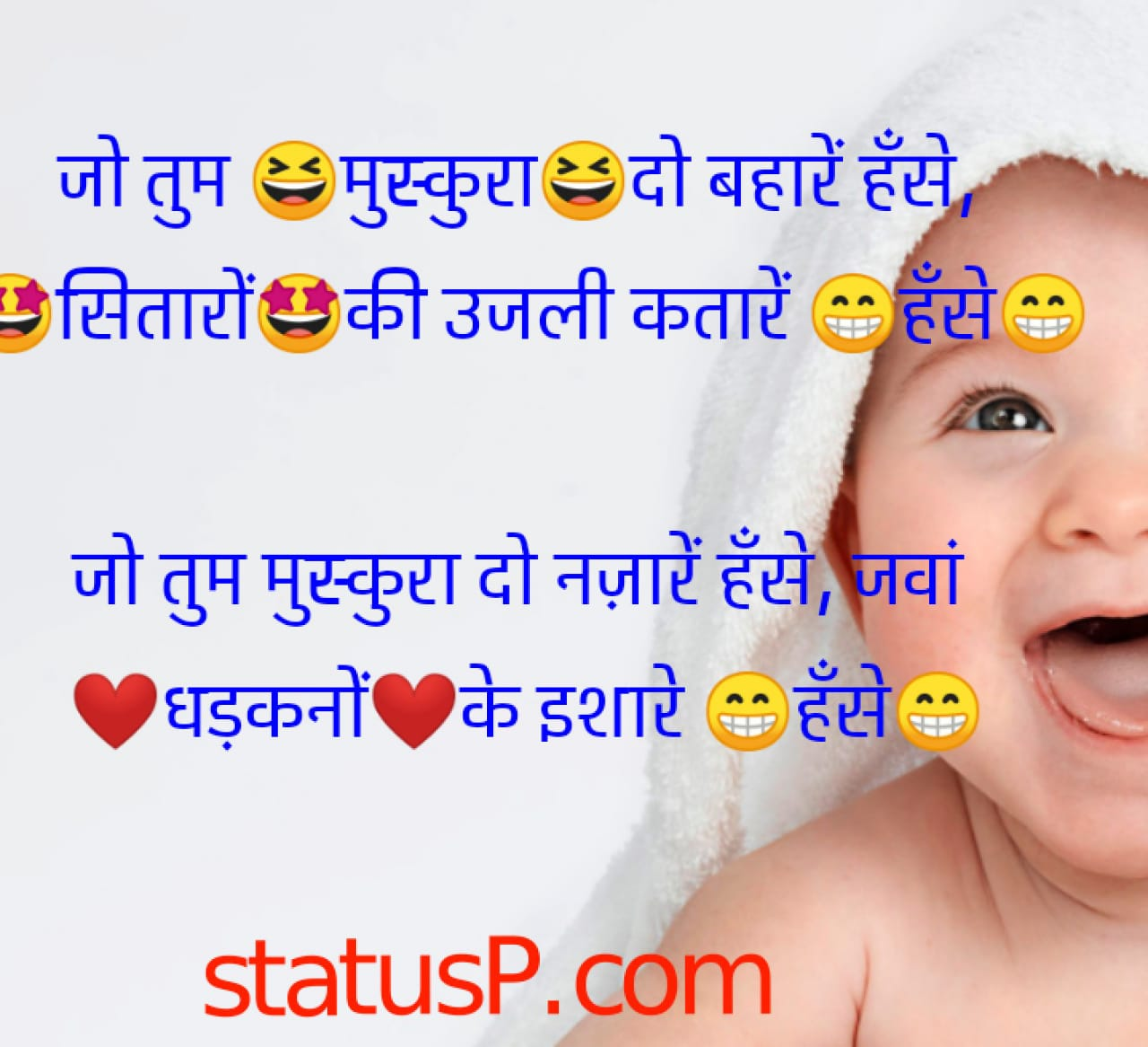 smile status quotes stories shayari wallpapers