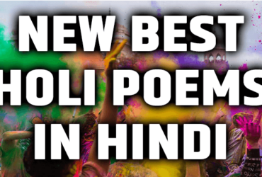 best-holi-poems-in-hindi