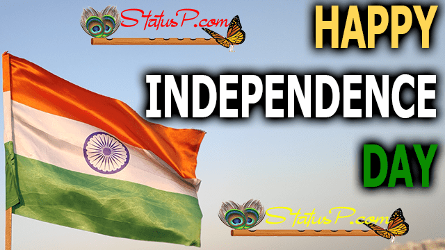 happy-independence-day-status-quotes-shayari-essay-poem-speech