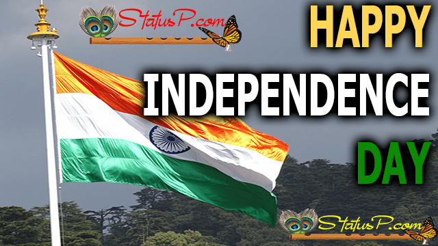 happy-independence-day-status-quotes-shayari-essay-poem-speech-sms-messages-in-hindi-and-english
