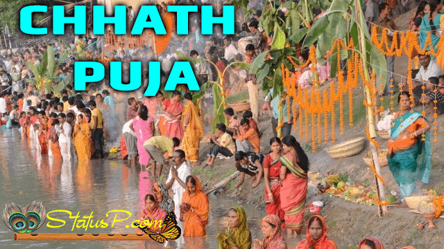 chhath-puja-national-festivals-of-india