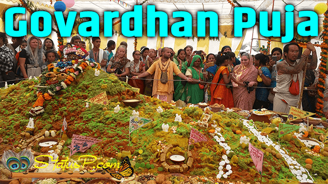 govardhan-puja-national-festivals-of-india