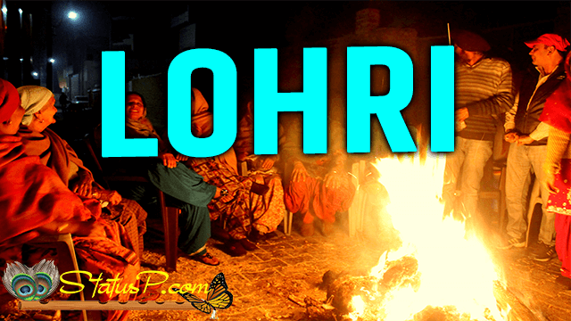 lohri-national-festivals-of-india