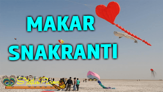 makar-sankranti-national-festivals-of-india
