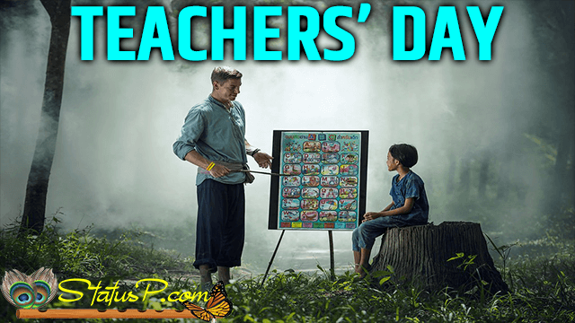 teachers'-day-national-festivals-of-india
