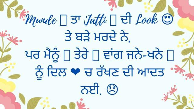 Best Punjabi Status Attitude, Sardari, Love, Gadar for Whatsapp and FB