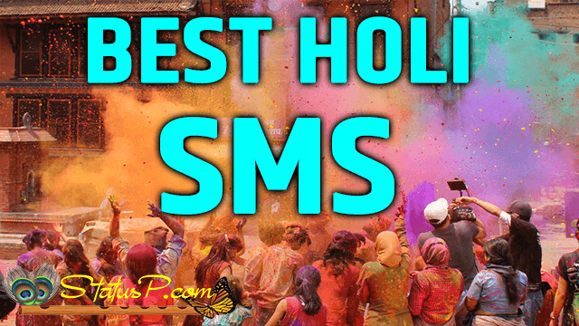 best holi sms in india