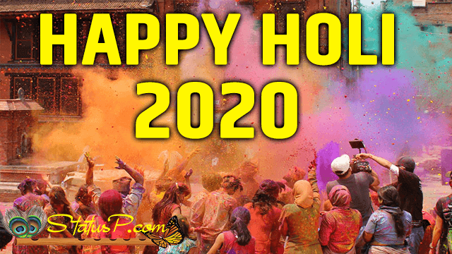 happy holi 2020 status and quotes