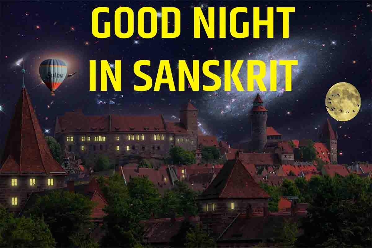 good night in sanskrit