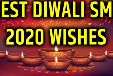 best diwali sms 2020 wishes