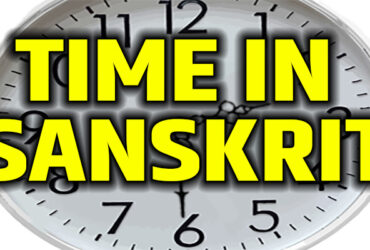 time in sanskrit