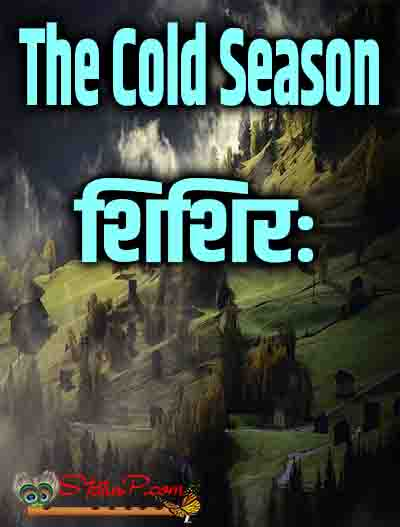 name of seasons in sanskrit winter