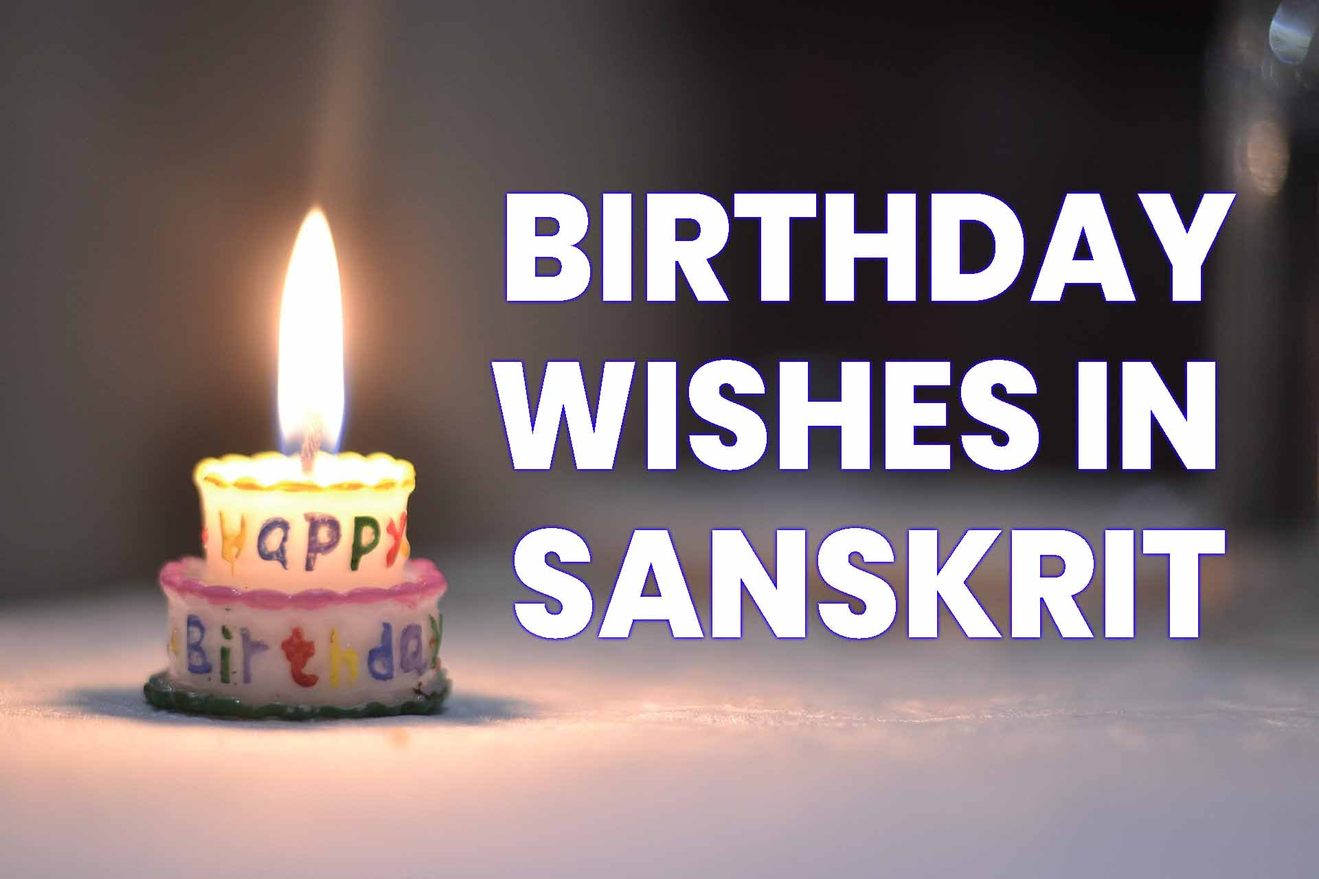 birthday wishes in sanskrit