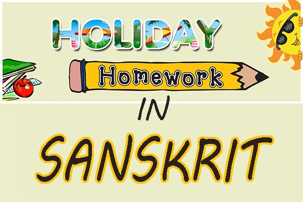 holiday homework in sanskrit