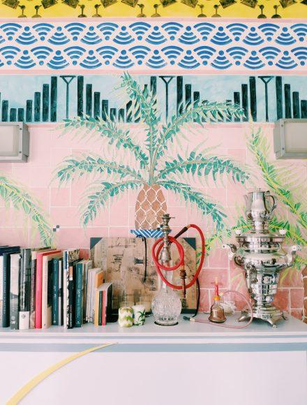 Café Μουσείου Ισλαμικής Τέχνης