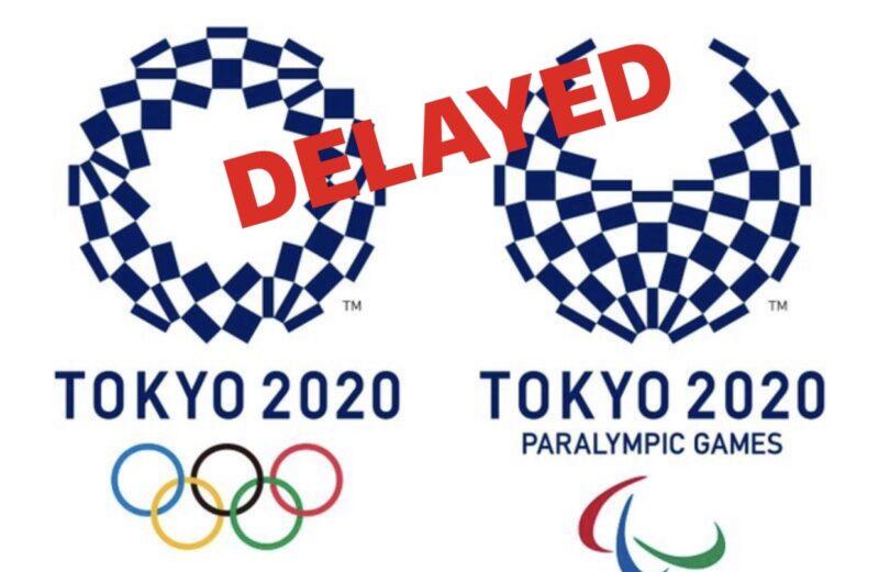 Игрите в Токио