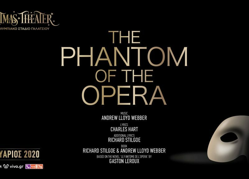 FIRST LOOK – THE PHANTOM OF THE OPERA – CHRISTMAS THEATER – GREECE