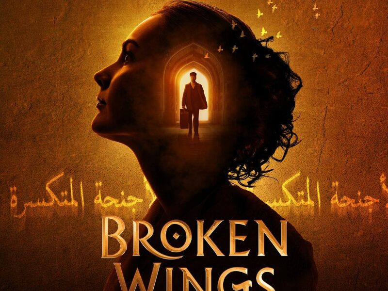 BROKEN WINGS MUSICAL ANNOUNCED FOR CHARING CROSS THEATRE – JANUARY 2022