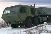 Government armored vehicle