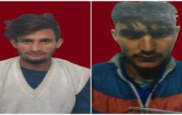 Police files chargesheet against two for trying to revive militancy in Reasi
