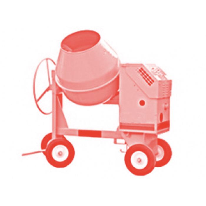 plant trader mixer sales