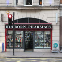 Holborn Pharmacy