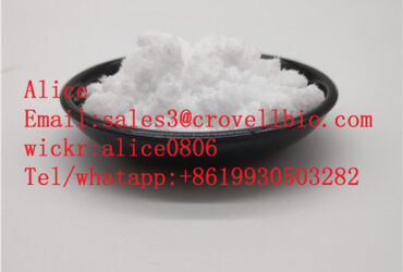 Tetramisole hydrochloride cas 5086-74-8 from whatapp+8619930503282