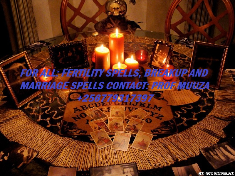 GREAT LOST LOVE SPELLS CASTER +256779317397 NEW YORK, CALIFORNIA, OHIO WITH ACCURATE SOLUTIONS TO ALL PROBLEMS.