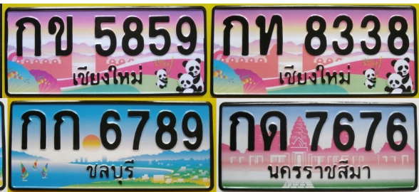 driving in Thailand with familiy