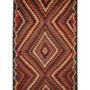 Vintage Persian Rugs For Sale UK Kilim Rug Carpet Gallery