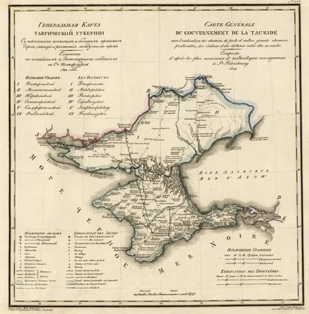 kırım haritası