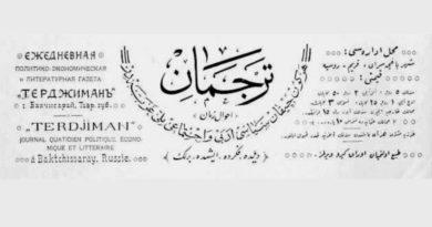 tercüman gazetesi -gaspıralı