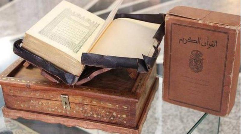 Japonya'da basılan ilk Kur'an-ı Kerim