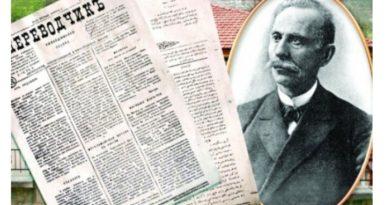 tercüman gazetesi