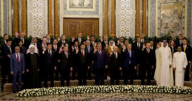 Asya'da İşbirliği ve Güven Arttırıcı Önlemler Konferansı Zirvesi