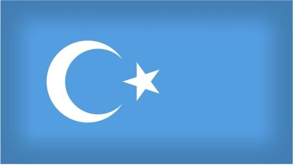 Doğu Türkistan Milli Marşı - Kurtuluş Marşı