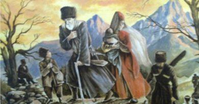 kart çerkes - Bekir Sıdkı Çobanzade