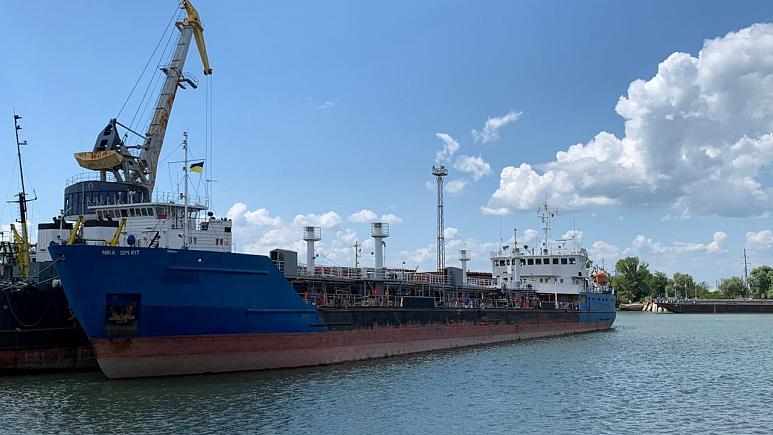 Ukrayna, Kerç Boğazı'nda Rusya'ya ait bir tankere el koydu