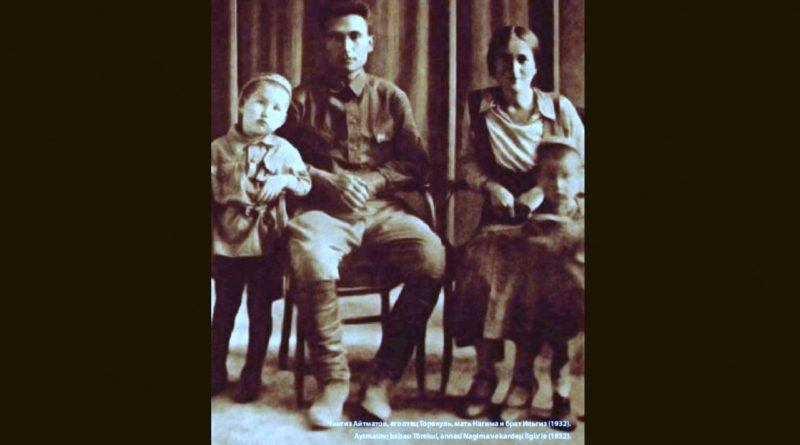 Cengiz Aytmatov, Törekul Aytmatov, Nagima aytmatov ve , İlgiz aytmatov