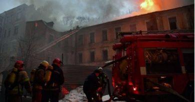 Ukrayna'da otelde yangın