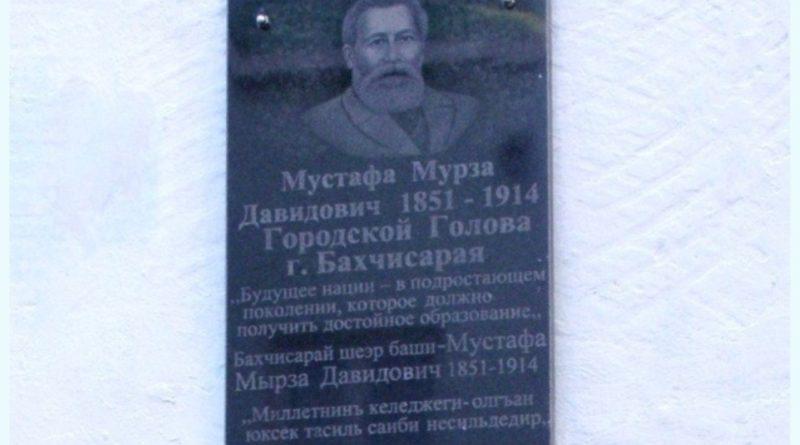 Mustafa Mirza Davidoviç