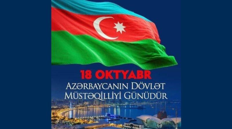 Azərbaycanın Dövlət Müstəqilliyi Günü