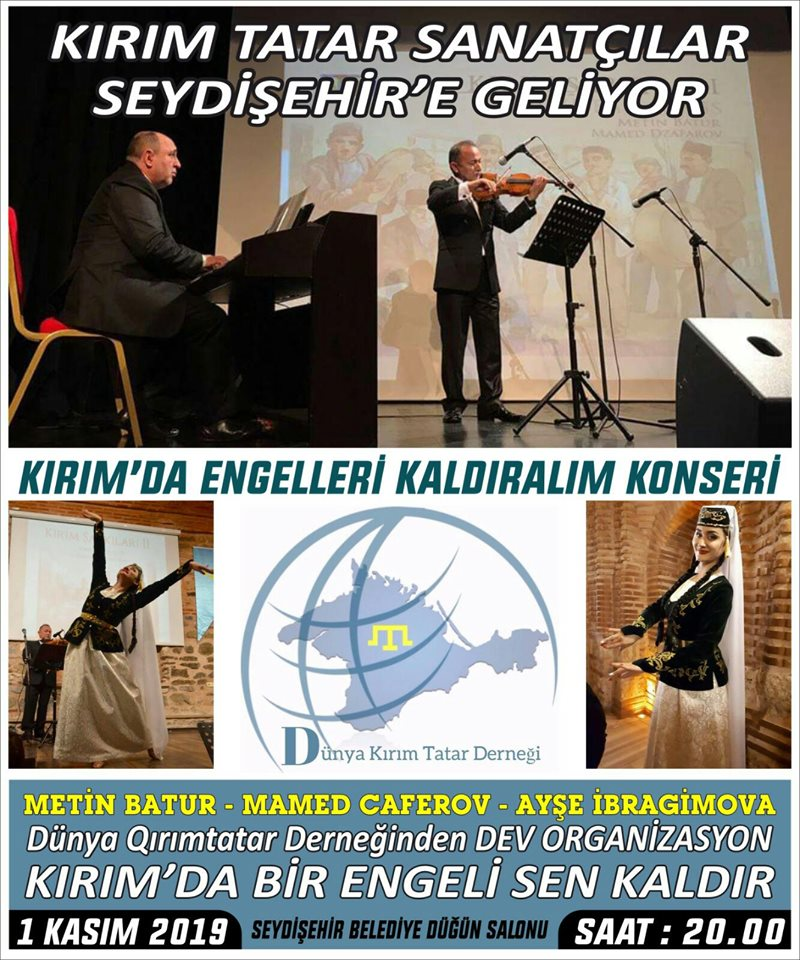 Metin Batur, Mamed Cafarov, Ayşe İbragimova