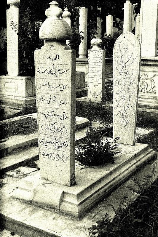 Səid Ünsizadə mezarı