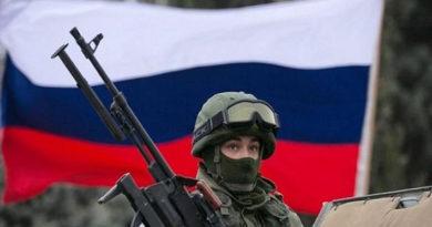 rus asker