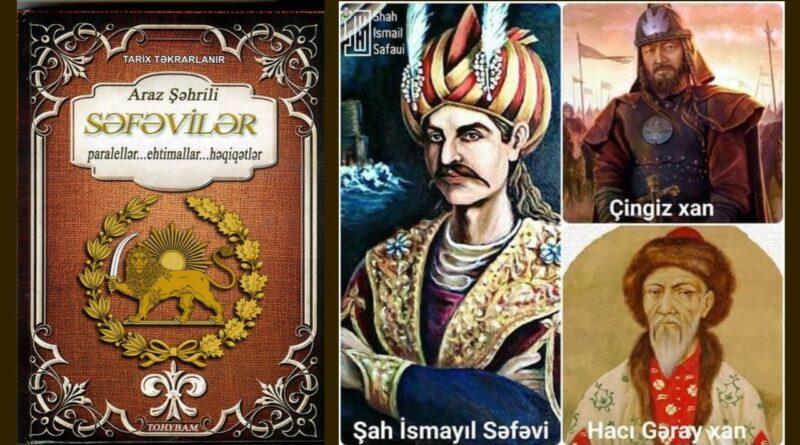 """Araz Şəhrli """"Səfəvilər: paralellər, ehtimallar, həqiqətlər..."""" kitabı"""