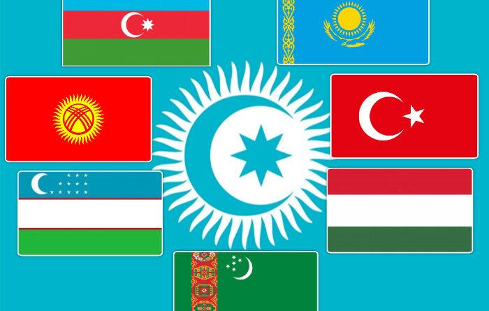 Türk Konseyi