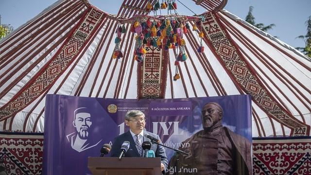 Kazak şair Abay Kunanbayev'in doğumunun 175. yılı