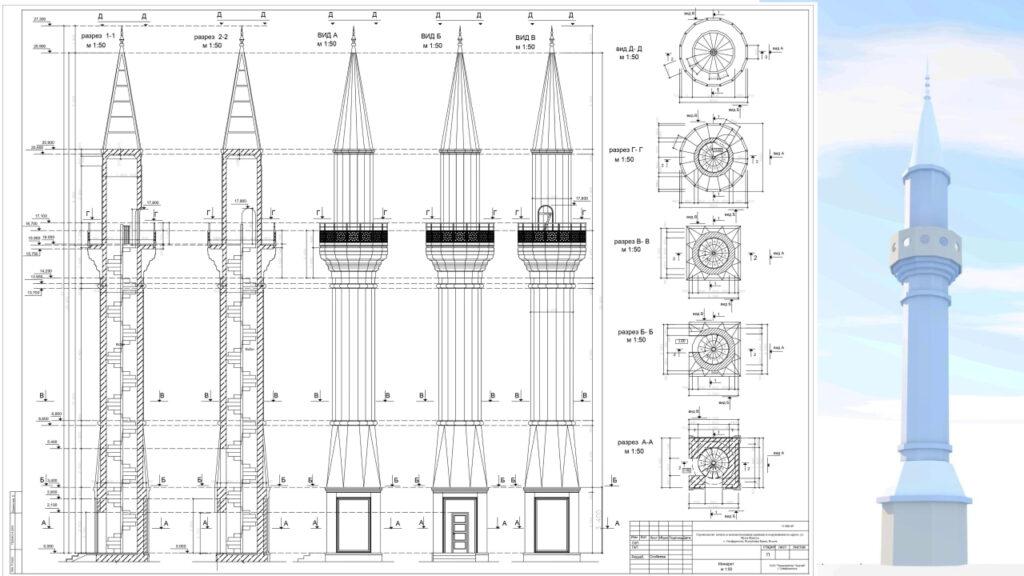 büyük özenbaş camisi minaresi